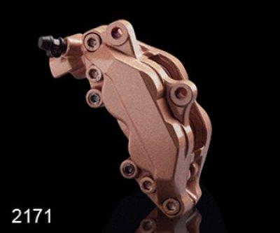 画像2: FOLIATEC ブレーキキャリパーラッカー カッパーメタリック(Copper Metalic)