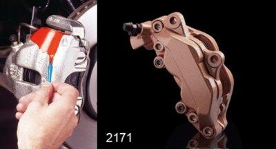画像1: FOLIATEC ブレーキキャリパーラッカー カッパーメタリック(Copper Metalic)
