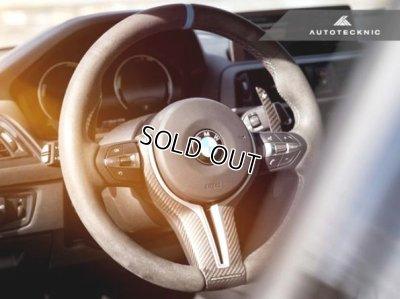 画像5: AUTOTECKNIC カーボンパドルシフト  グロスカーボン/レッドインジケーター for BMW