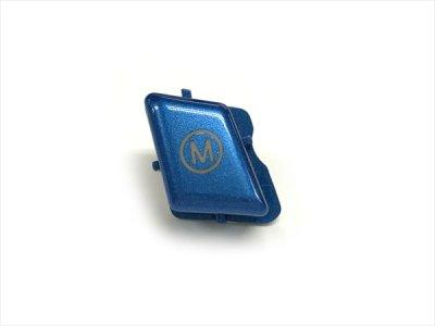 画像2: AUTOTECKNIC M ボタン for Eシリーズ Mモデル (ロイヤルブルー)