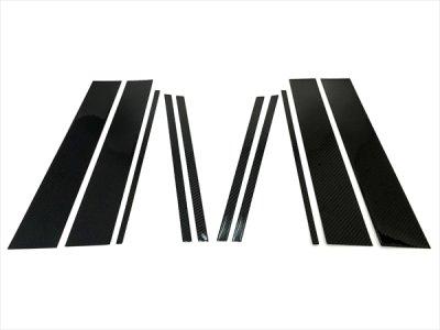 画像1: ブラックカーボンピラーパネル 10pcs VW Tiguan(AD1)