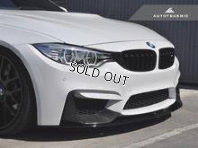 画像3: AUTOTECKNIC カーボンフロントスプリッター for BMW F80(M3)/F82(M4)