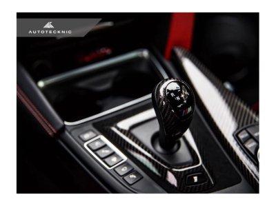 画像3: AUTOTECKNIC シフトコンソールトリム カーボン/アルカンターラ for BMW F80/F82/F83