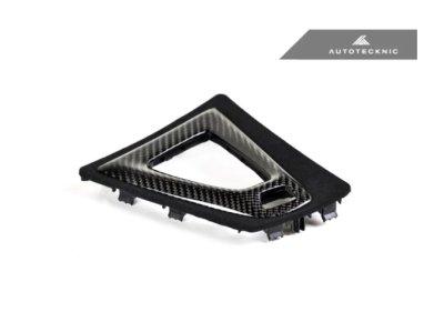 画像1: AUTOTECKNIC シフトコンソールトリム カーボン/アルカンターラ for BMW F80/F82/F83
