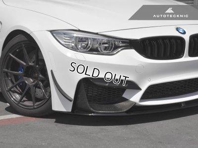 画像4: AUTOTECKNIC カーボンバンパートリム for BMW F80(M3) F82/F83(M4)