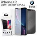 BMW iPhoneXR液晶保護フィルター #490