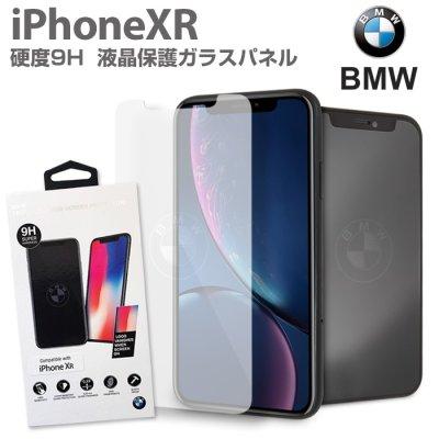 画像1: BMW iPhoneXR液晶保護フィルター #490