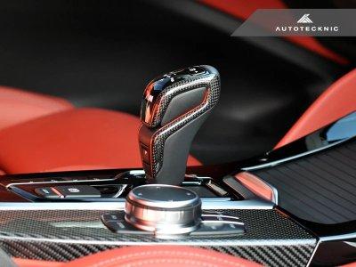 画像2: AUTOTECKNIC カーボンギアセレクターサイドカバー for BMW F90(M5)F97(X3M)F98(X4M)