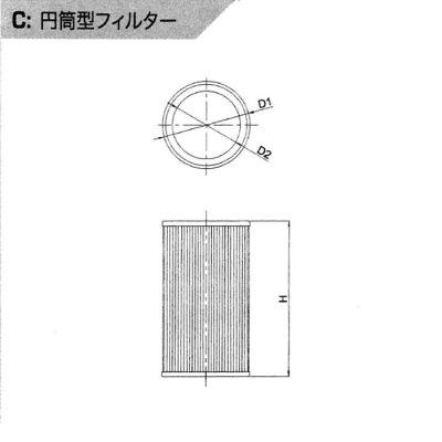 画像2: BMC Replacement Filter FB693/08 for AUDI