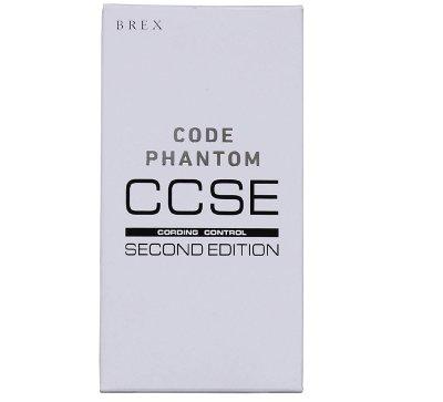 画像2: BREX CODE PHANTOM CCSE for BMW