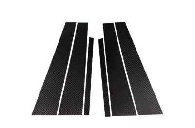 画像1: ブラックカーボンピラーパネル 6pcs BMW G11/G12(7シリーズ)