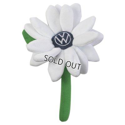 画像1: VW プラッシュデイジー ホワイト(VW WHITE DAISY FLOWER)