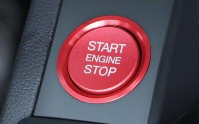 画像1: Autostyle AUDI Start/Stop Button/Ring RED
