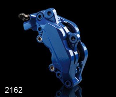 画像2: FOLIATEC ブレーキキャリパーラッカー ブルー(Brake Caliper Lacquer Blue)